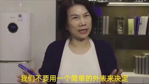"""董明珠谈企业的""""狼性""""文化:不要用简单的外表判断"""