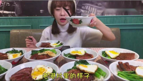 大胃mini看电影《食神》之10碗叉烧饭,完美还原电影中的美食