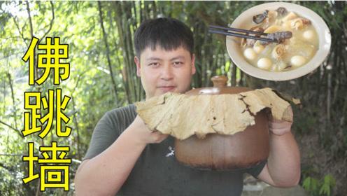 乞丐版佛跳墙汤汁一样鲜美浓郁,荤而不腻,味中有味