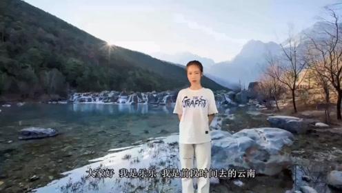 云南旅游景点攻略自由行三天,从延安到云南旅游攻略,云南旅游