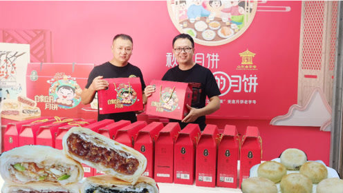 道哥张磊兄弟团聚山东,就是为了这个美食而来,长见识了