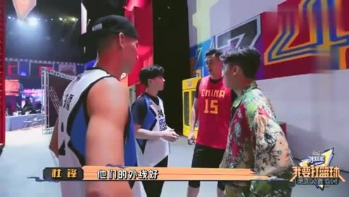 我要打篮球:四位领队聊CBA实力,李易峰竟然认识这么多球员,厉害!