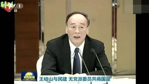 崔永元携自拍神器对话,遭书记调侃:要是机密