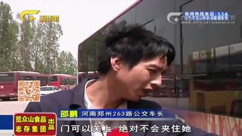 男女公交车内抽烟嗑瓜子,车长劝阻竟遭对方怒扇5耳光,视频曝光