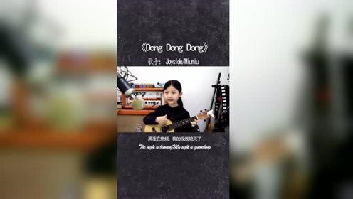 Miumiu天才小儿童,只有6岁,一个人就能挑得起一个乐队!