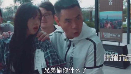 陈翔六点半:蘑菇头被偷了,女友被抓了,大白的爱好就有点意思了