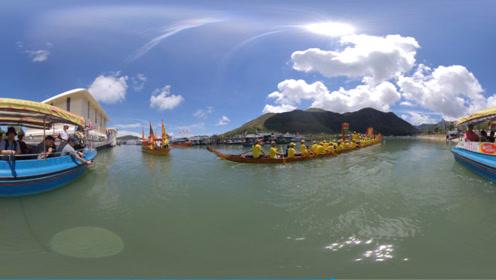 【看香港非遗】如临其境!360°全景体验大澳端午龙舟游涌
