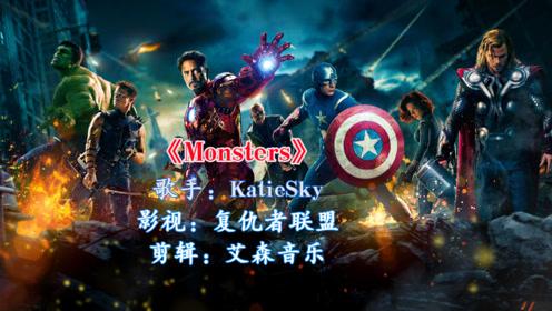 超燃的复仇者联盟配上《Monsters》毫无违和感,向永远的钢铁侠致敬