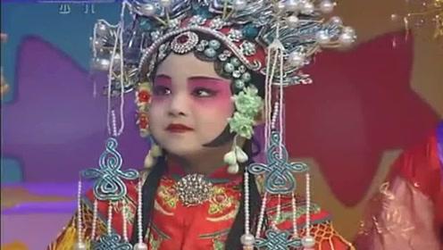 萌娃说唱就唱真厉害,鞠萍带来黄梅戏经典片段《女驸马》,惊艳