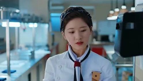 霸道总裁恶搞美女厨师,这操作简直绝了,建议反复观看!