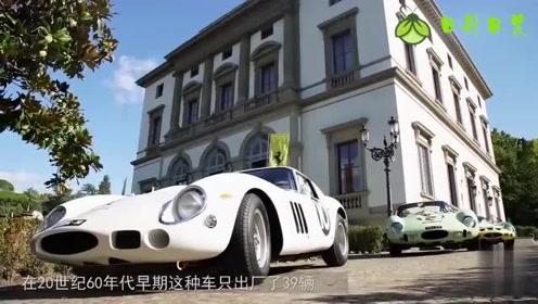 世界上最贵的车,第一名价值15亿,有人会买吗?