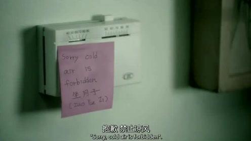 初来乍到:老美被华裔美女强迫坐我国式月子,老外快疯了,好搞笑