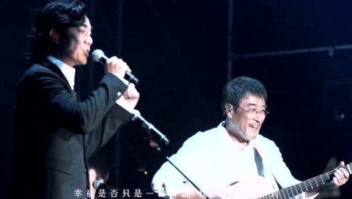 李宗盛、任贤齐《我是一只小小鸟》,简单的唱法,好听不张扬