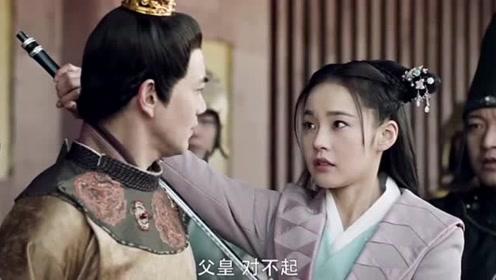 唐砖:太子为了爱单挑父王,结果被轻松拿下,太让我失望了!