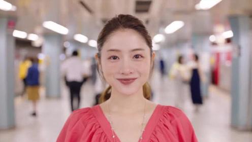 日本名人旅游广告:只要有石原里美在,去哪里都是天堂