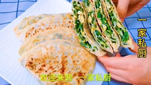 农家特色美食韭菜盒子,颜色金黄层次多,怎么吃都吃不够!