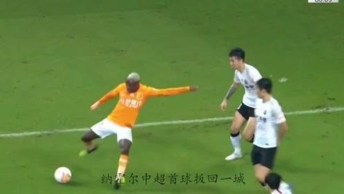中超:卓尔超强外援经典配合,上港球员双手靠背,被轰进一球!