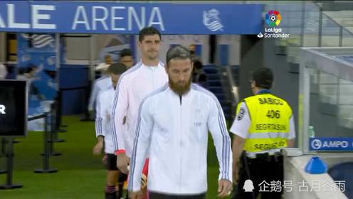 西甲,皇家社会0-0皇家马德里