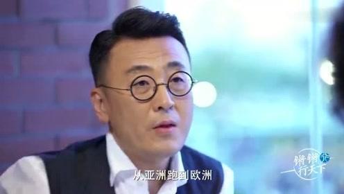 土耳其美食惊艳中国人,窦文涛:这吃完回去要变成胖子了