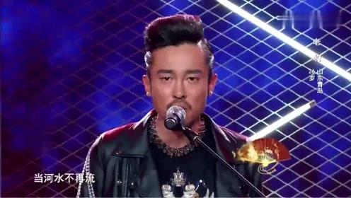 中国好男儿:老豹演唱一首《当》,台下女观众都疯狂了,嗷嗷尖叫!