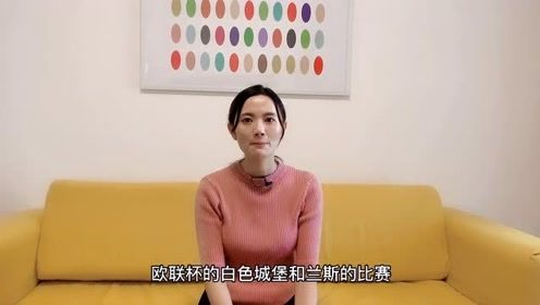 中超上海上港VS北京国安、重庆当代:国安轰出最强火力,上港悬了?