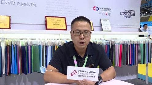 专访泉州海天材料科技股份有限公司副总经理  苏玉碧