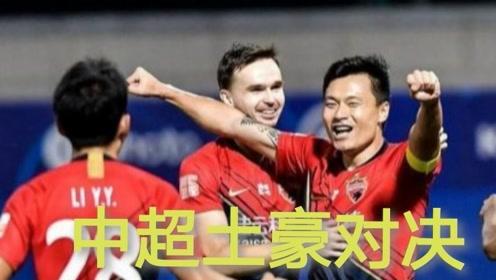 中超新土豪深圳队完胜大连人,有望进入争冠阶段,郜林表现神勇
