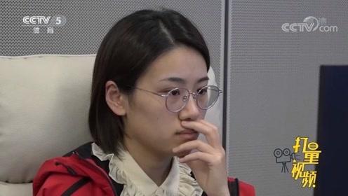 """""""吴清源杯""""世界女子围棋赛产生八强,中国队6人过关"""
