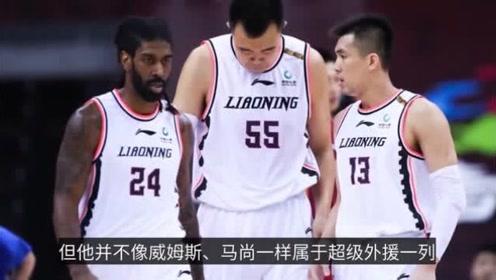 CBA争冠四强外援大比拼:广东男篮最强,新疆北京一档,辽篮最弱