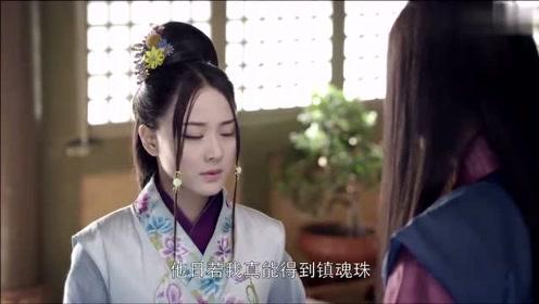 兰陵王妃:心机女把消息都告诉了宇文邕,却不知宇文邕在利用她