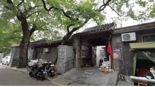 探访北京胡同内康熙十四子王府旧址及珍妃的家,看北京街景