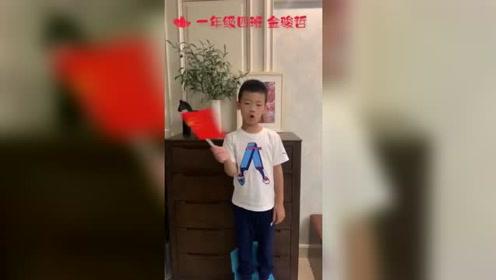 二中院士港视频 (1)