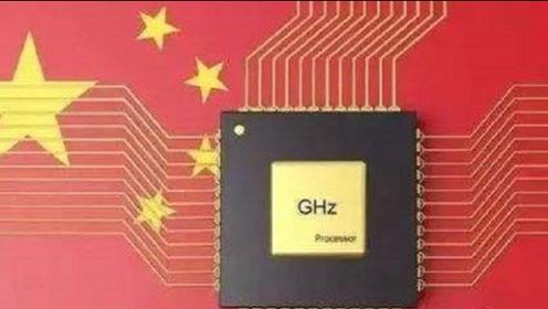 美智库专家:中国对芯片投资是美的1000倍!芯片行业将进行新一轮洗牌!