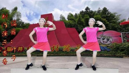 2020年流行健身舞《边嗨边爱》动感舞曲,新颖动作,好看又好学