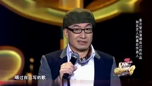 中国好歌曲:50岁男人深情唱情歌,周华健激动得双手合十!好听!