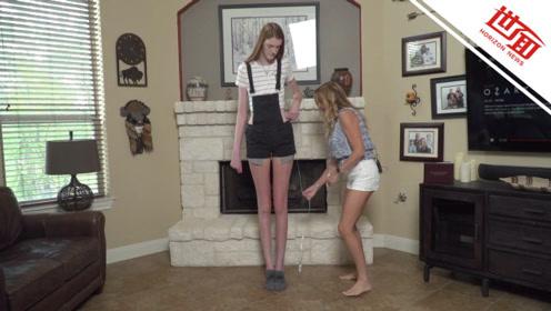 真·长腿妹妹!17岁少女腿长135cm打破吉尼斯世界纪录