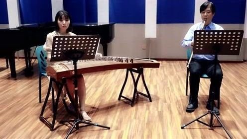 王建平、李雅师箫与古筝《凤求凰》录制花絮