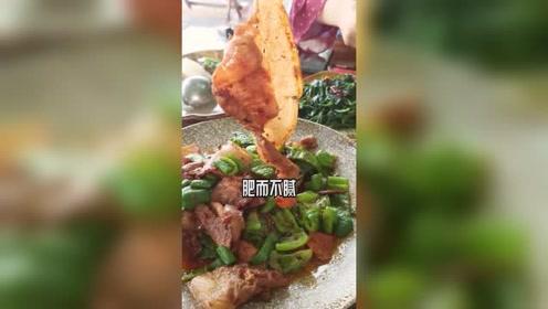 靠一盘回锅肉就火起来的苍蝇馆子,你吃过没