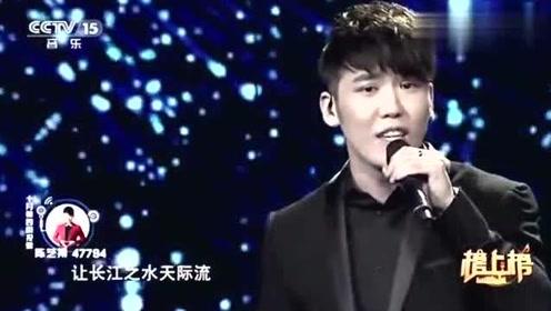 陈艺搏现场演唱《中华民谣》,男女老少都会唱,实在是太经典了!