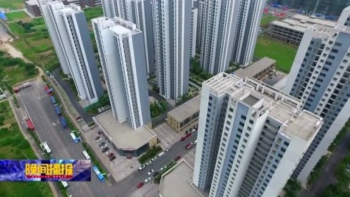 政策性租赁住房银企合作签约 12家租赁房企将获160亿信贷支持
