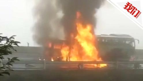贵州毕节高速上两客车追尾后起火 5人跳车逃生7人身亡