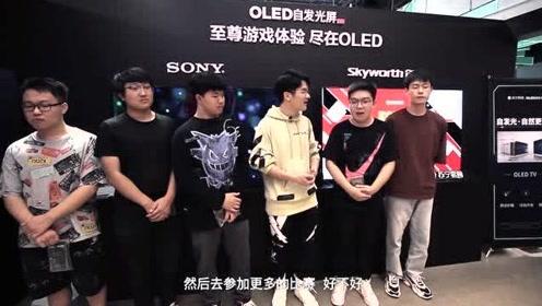 世界冠军若风最爱电竞神器OLED电视看LOL S10爆爽!