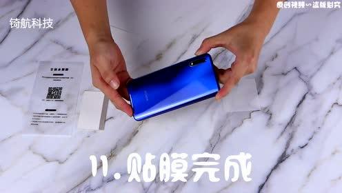 水凝后膜贴膜教程-锜航科技-原创视频