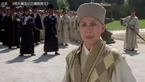 过瘾的扇巴掌场面:没人敢对灭绝师太这么干,祖师爷张三丰太帅!