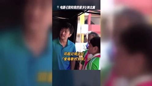 邓超记得粉丝位置,刘也:冷傲剑客一枚,阿云嘎:时间留给音乐剧!