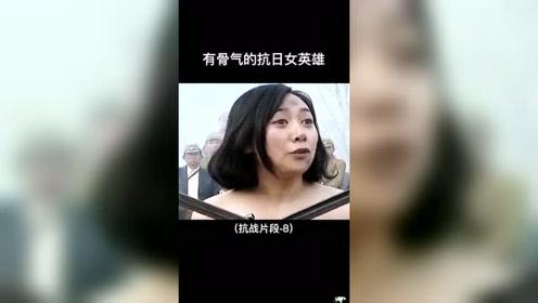 敌人可以侮辱我的身体,但绝对侮辱不了中国人的尊严