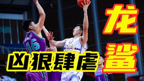 CBA龙鲨内线惊艳亮相!狂抓34分22篮板,周琦迎来最强对手