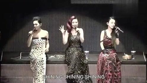 SHE三只搞笑演唱《星星之火》,还没开始就笑场,太可爱!