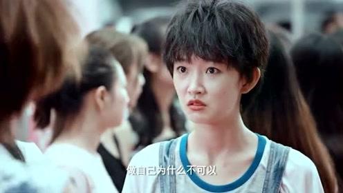 娇娇去参加超级女声,遇到李宇春,没想到她竟然真是最后的冠军