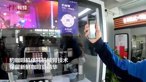 2020指尖城市重庆礼嘉智慧公园:感受未来智慧生活